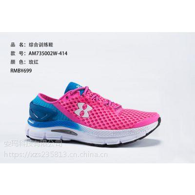 女鞋秋季跑步鞋 2017新款正品 网面运动鞋 休闲鞋 慢跑鞋