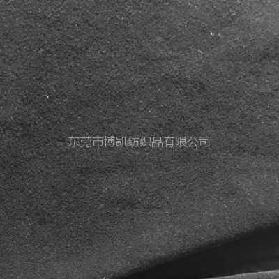 厂家直销尼龙磨毛莱卡 家纺时装面料 单面起毛莱卡