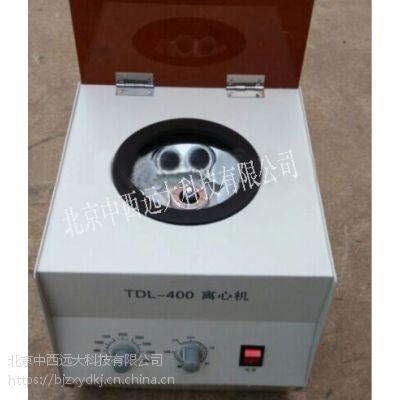 中西厂家实验室用管式离心机 型号:M375966库号:M375966