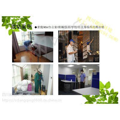 四川 成都 门店 铺面 门面 商场 室内装修除甲醛 除PM2.5 新风净化