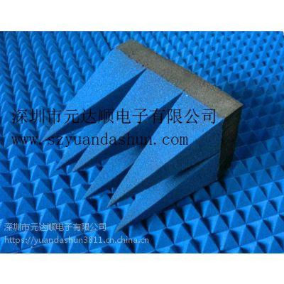 海绵吸波材料,深圳电磁海绵吸波材料、平板、角锥、微波海绵材料