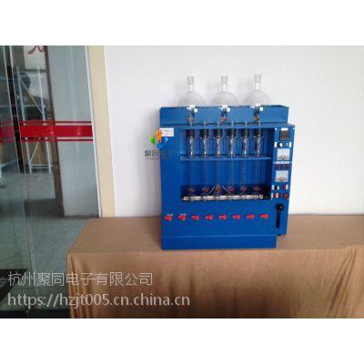 哈尔滨木质素测定仪JT-CXW-6厂家直销