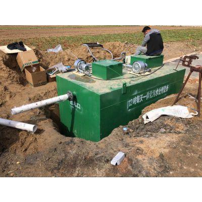 医疗卫生院污水处理设备价格