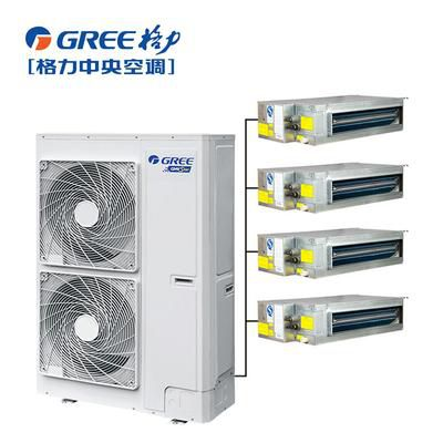 北京格力中央空调家用HDC系列全直流变频风管机