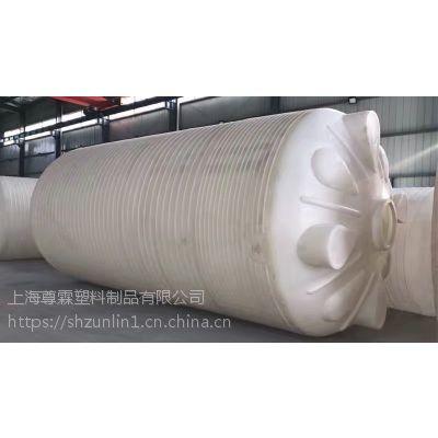 50000L聚乙烯平底塑料桶 50立方污水处理反应罐 PE室外桶食醋储罐
