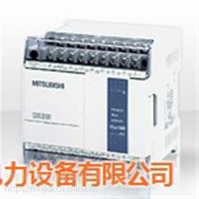 三菱变频器、河南巨力三菱变频器维修(图)、11KW三菱变频器