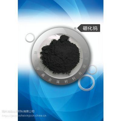 电子材料、超导材料硼化钨