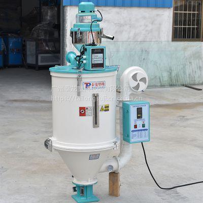 塑料辅机 塑料干燥机械设备