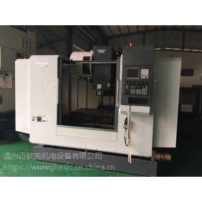 出售:宁波恒威立式加工中心 MV1165