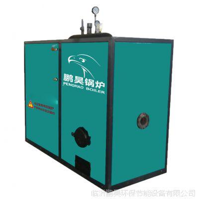 吉林省餐消专用环保锅炉洗碗机配套燃气/燃油/生物质锅炉