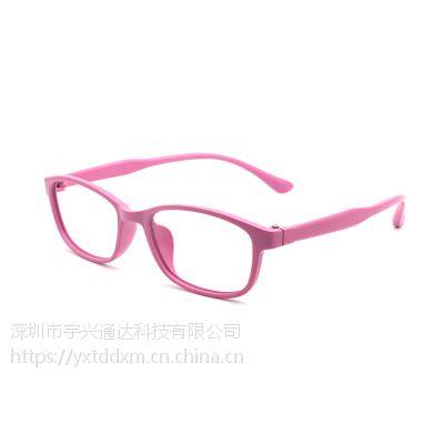 负离子眼镜 负离子防蓝光防辐射保健能量眼镜贴牌定制批发厂家