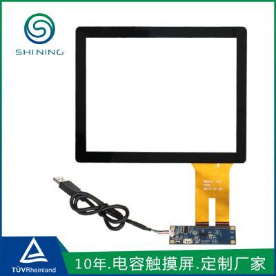 8寸4:3电容触摸屏 广州工厂公模触摸屏 医疗工控智能家居触摸屏