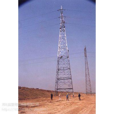河北衡水供应瞭望塔、森林瞭望塔、瞭望铁塔电力铁塔 信号铁塔