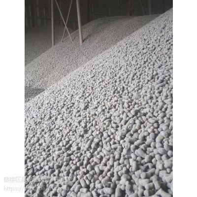 保山陶粒,优质、环保,您的好选择