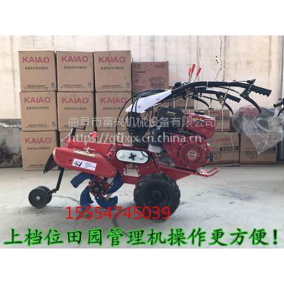 广州市自走式开沟旋耕机 富兴柴油动力开沟机 大棚培土旋耕机价格