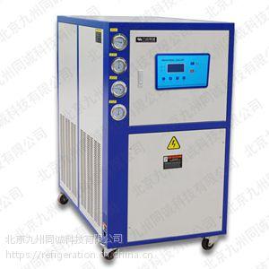 供应冷油机//工业冷油机