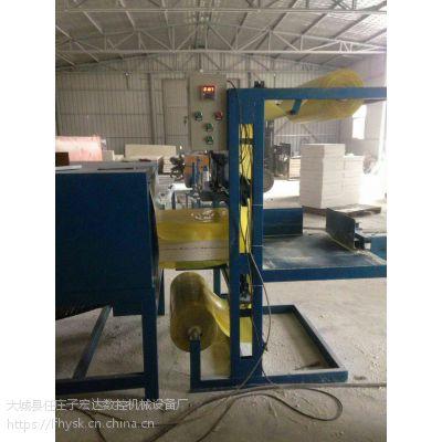 供应全自动水泥发泡保温板包装机
