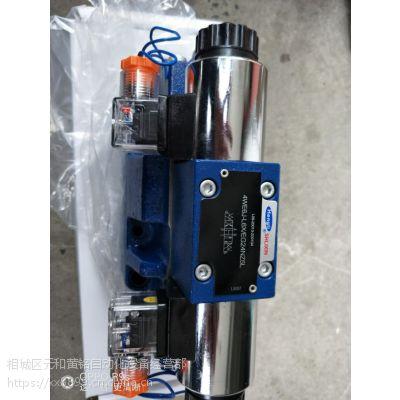 上海立新SHLIXIN比例溢流阀DBEMC10-30/31.5XY/2/V厂商特供