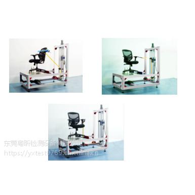 椅背扶手结构强度测试仪