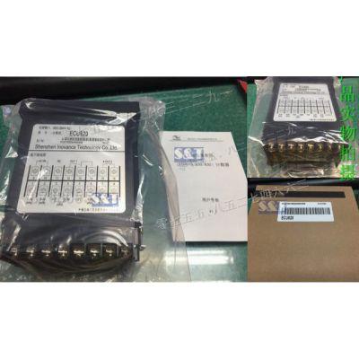 全新原装特价EMU400,ECU620,ECU610,ECU630汇川牌计米表当天发货专业配单