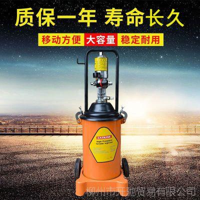 高压气动黄油机20L 气动黄油枪高压油脂注油机 汽车机床保养专用