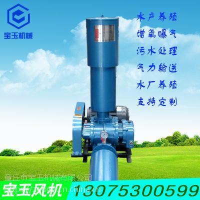 微孔增氧风机设备专业生产厂家