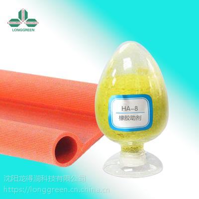龙得润橡胶多功能抗返原硫化剂HA-8 促进剂