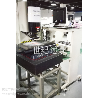 OGP ZIP250 三次元二手测量仪