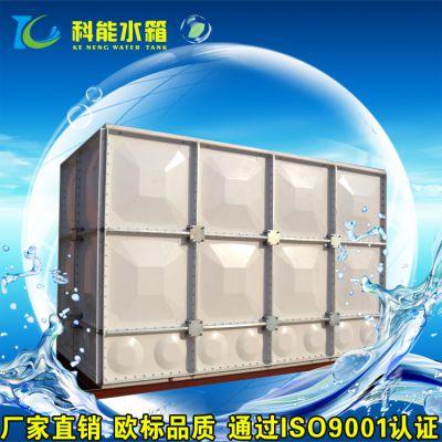 拼装保温玻璃钢水箱 生活饮用水设备 德州科能水箱生产厂家