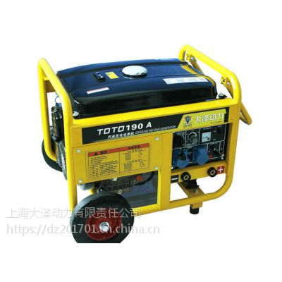 190A汽油发电电焊机厂家报价