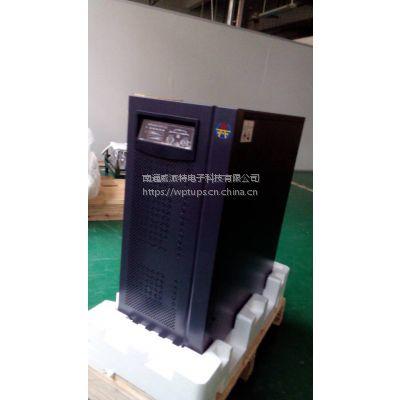 供应威派特厂家直销高智能力威系列高频UPS电源6-10KVA厂家价格