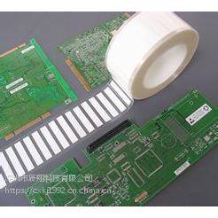 供应耐高温标签 回流焊高温标签 可定制各种规格 线路板标签