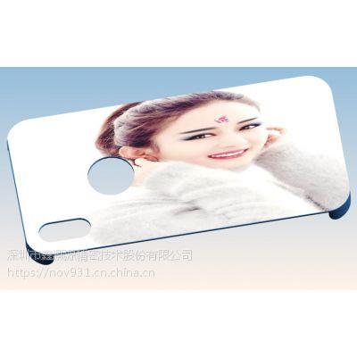 iPhone X手机保护壳-深圳专业手机厂为你量身定制NOV008四角保护