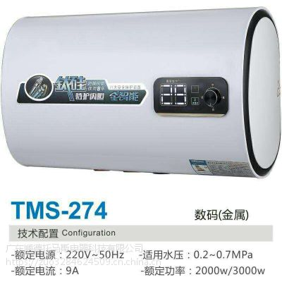四川储水式电热水器厂家