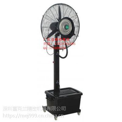 喷雾风扇***新出的产品 纯铜电机 品质一流服务一流销售全国