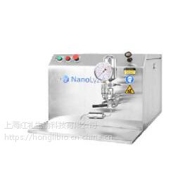 NanLyZer微射流高压均质机