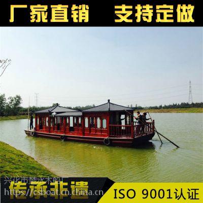 厂家新款出售木船 画舫船 电动木船 餐饮观光船厂家纯手工订做 服务类船 出售