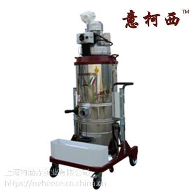 意柯西原装进口单相电吸尘器ECOBULL ATEX II3D紧凑型上海