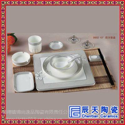 陶瓷碟碗星级酒店豪华饭店包厢骨瓷餐具摆台定制印字LOGO