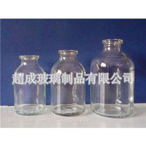 模制玻璃瓶@大连模制玻璃瓶@模制玻璃瓶批发定做