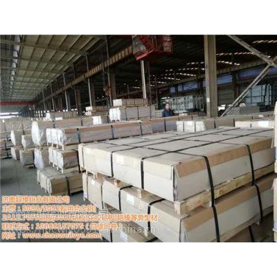 拉伸板合金铝板哪家好/山东拉伸合金铝板价格/5052铝板拉伸合金铝板