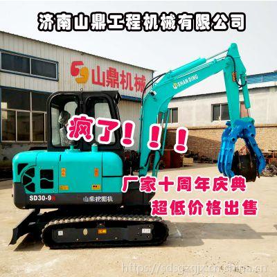 云南红河进口小挖机价格 山鼎SD30型号的挖掘机配置是什么样的