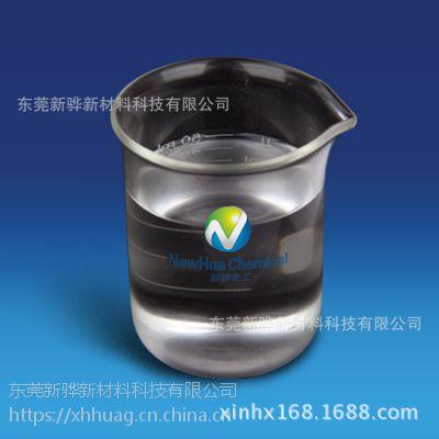 水油性皮革涂料基材润湿/保湿助剂XH-CN-80