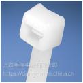 PLT2.5H-TL泛达(PANDUIT)尼龙6.6,线缆扎带