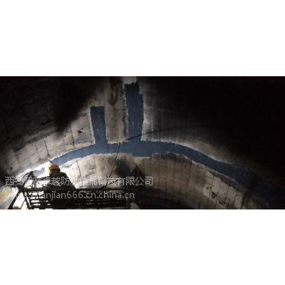 西安防水维修公司-西安防水维修-西安建筑防水维修-西安加固维修公司