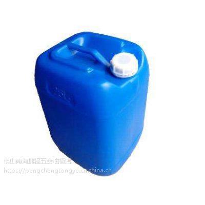 全新化工桶 25L塑料桶 闭口堆码桶 HDPE方桶 油桶手提桶 珠三角可送货(佛山)