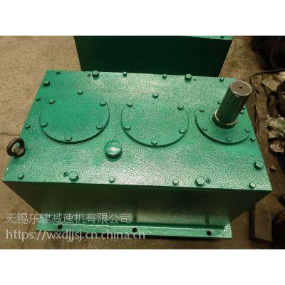 厂家直销东建轧机非标硬齿面CLX500减速机
