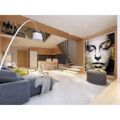 家居装修设计公司