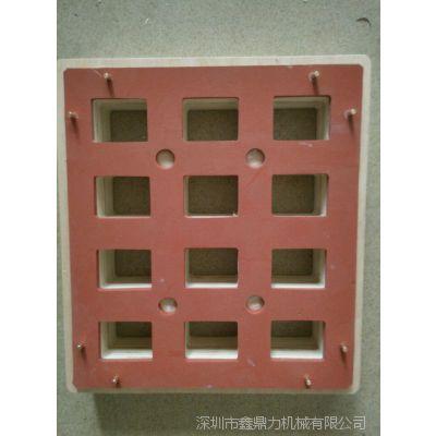 吸塑封口机用 专业定制电木模 吸塑封口机电木模系列