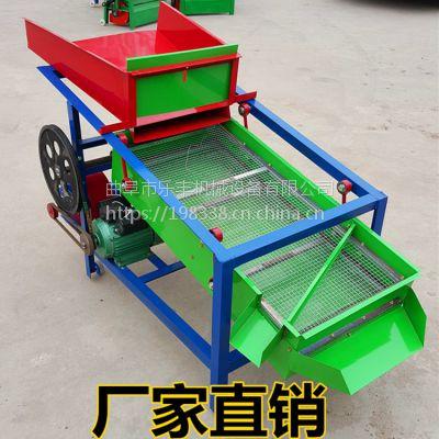 大豆小麦筛选机 谷物去杂清粮机 粮食处理杂质筛选机
